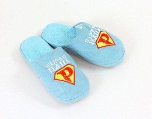 Тапочки мужские Super Папа L/45-46 654565 текстиль