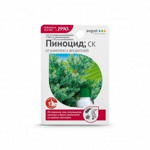 Пиноцид 10мл (1уп/80шт) от комплекса вредителей на хвойных растениях