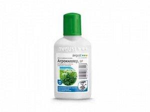 Агрокиллер 40мл (1кор/80шт) РЭМ гербицид Уничтожает даже борщевик!