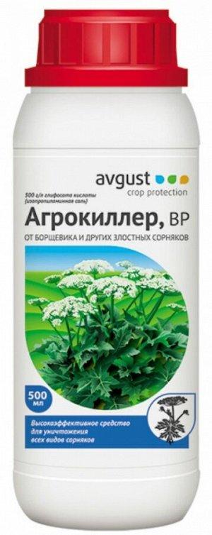 Агрокиллер 500мл (1кор/6шт) гербицид Уничтожает даже борщевик!