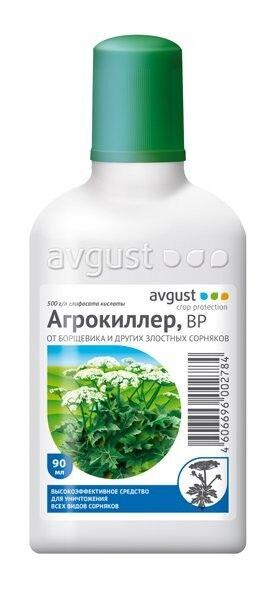 Агрокиллер 90мл (1кор/50шт) гербицид Уничтожает даже борщевик!