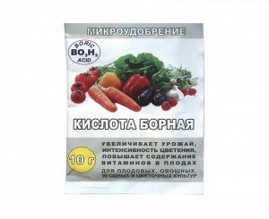 Борная кислота 10гр (1уп/40шт)
