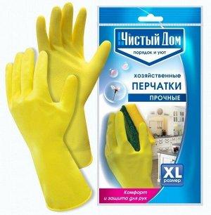 Перчатки Резиновые Чистый дом XL 1уп/3пары (1кор/240шт)