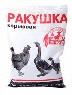 Ракушка кормовая 1кг (1уп\10шт) кормовая добавка для животных