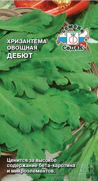 Новинки Плодовые саженцы двухлетки! — Семена — Семена овощей