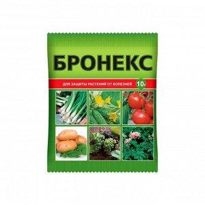 Бронэкс 10гр (1/00шт) Защита растений от болезней