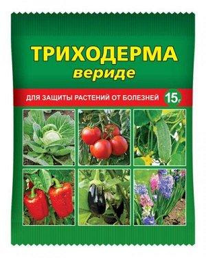 Триходерма вериде 15гр пакет (1/200шт) ВХ