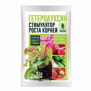 Гетероауксин 2 таблетки (1уп/100шт) РЭМ ускоритель роста,для цветов,семян,черенков)