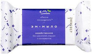 Мыло ЭМ Хозяйственное 150гр (в упаковке)