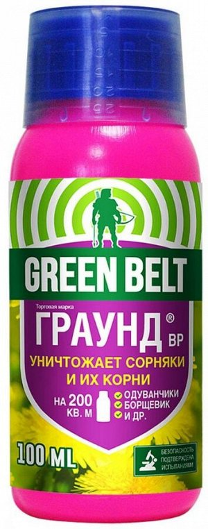 Граунд БИО 100мл (1уп/40шт) гербицид от сорняков