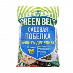 Побелка Садовая 500гр ГРИН БЭЛТ (1уп/10шт) только упаковкой