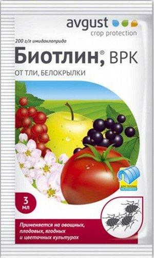 Биотлин 3мл (1уп\200шт) От тли и других вредителей