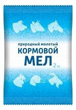МЕЛ кормовой 2кг (1уп/5шт)