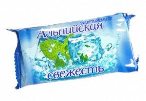 Мыло туалетное Альпийская свежесть 100 гр (1уп/80шт)
