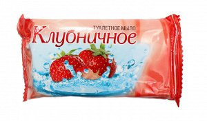 Мыло туалетное Клубничное 100 гр (1уп/80шт)