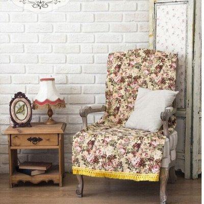 Подушки, Одеяла, Наматрасники, Чехлы на мебель — Накидки на мебель — Чехлы для диванов