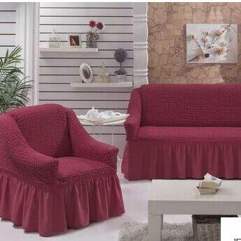 Подушки, Одеяла, Наматрасники, Чехлы на мебель — Наборы Чехлов для мебели — Чехлы для диванов