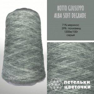 Botto Giuseppo, 262 гр., светло-серый