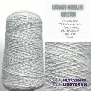 E. Miroglio,100 гр., белый