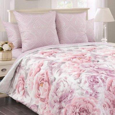 ОГОГО Какой Выбор постельного белья. Красивые расцветки — Постельное белье Полутороспальное .. — Полутороспальные комплекты