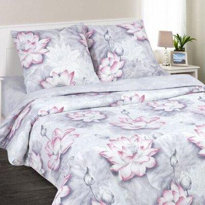ОГОГО Какой Выбор постельного белья. Красивые расцветки — Постельное белье Семейное.. — Семейные комплекты
