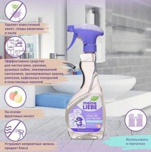 MEINE LIEBE Универсальный спрей для чистки сантехники, ванн, раковин, душевых кабин, 500 мл