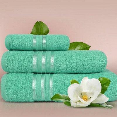 ОГОГО Какой Выбор Домашнего Текстиля — Полотенца для рук и лица (30x50 см) — Полотенца