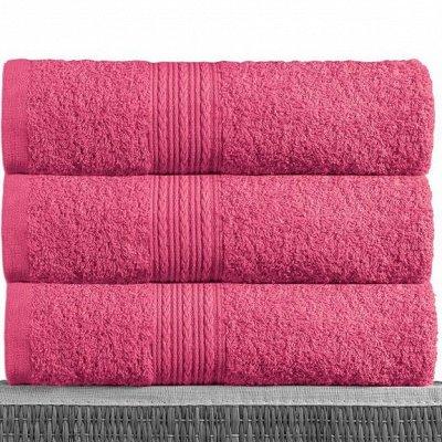 ОГОГО Какой Выбор Домашнего Текстиля — Полотенца для рук и лица (40х70 см) — Полотенца