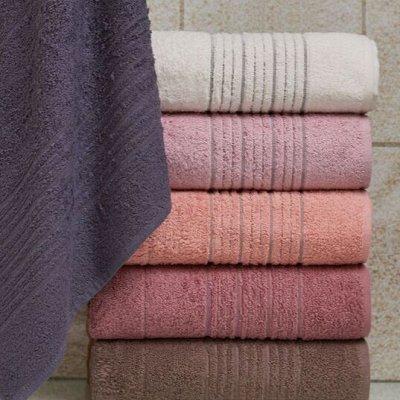 ОГОГО Какой Выбор Домашнего Текстиля — Полотенца 50х90 см — Полотенца