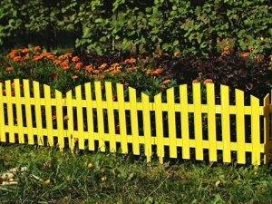 Забор декоративный №2 (желтый) 7 секций ЗД 02 желтый