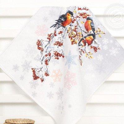 ОГОГО Какой Выбор Домашнего Текстиля — Наборы Кухонных Полотенец. — Кухонные полотенца