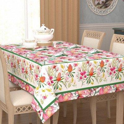 ОГОГО Какой Выбор Домашнего Текстиля — Скатерти Прямоугольные. — Клеенки и скатерти