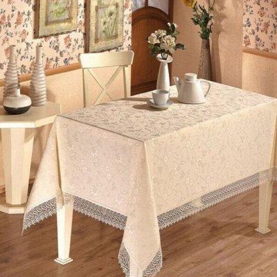 ОГОГО Какой Выбор Домашнего Текстиля — Скатерти Прямоугольные .. — Клеенки и скатерти