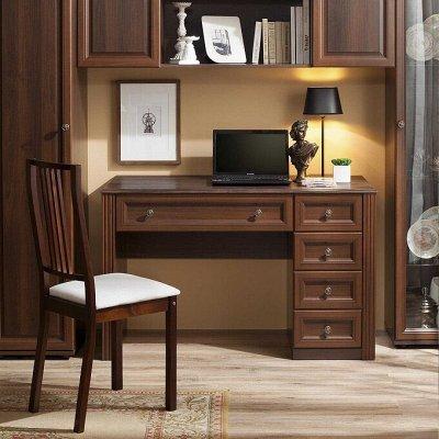 Классический и современный стиль. Мебель для каждого! — Письменные столы — Столы и тумбы