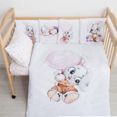 Текстиль для Детей. КПБ, Подушки, Одеяла, Пеленки — Детские  Наборы в Кроватку — Постельное белье