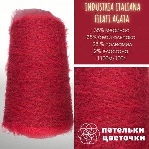 Industria Italiana Filati, 100 гр., красный
