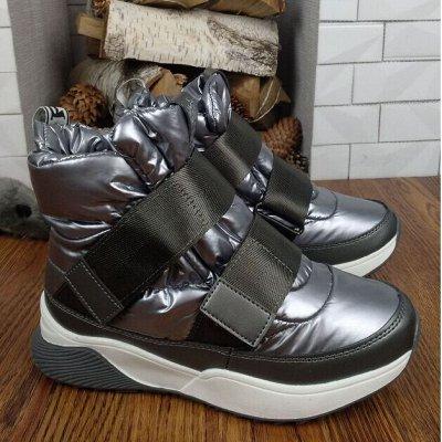 Крутейшие дутики и кроссовки! Итальянский дизайн