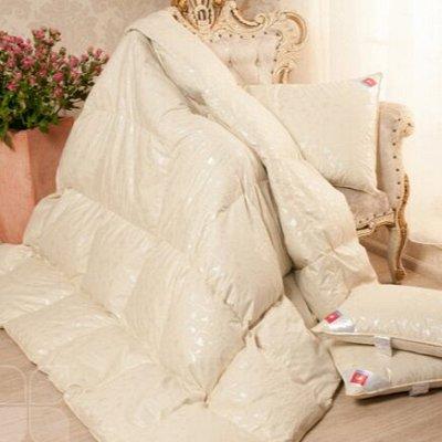 Текстиль для Детей. КПБ, Подушки, Одеяла, Пеленки — Детские Одеяла — Одеяла и подушки
