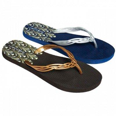 Домашние друзья. Тапочки - уже в пути — Пляж — Обувь