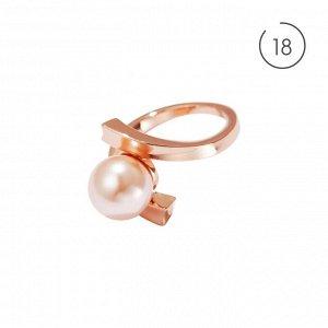 Материал: латунь, стекло, покрытие из розового золота. 18 размер.* Кольцо «Жемчужная роза»