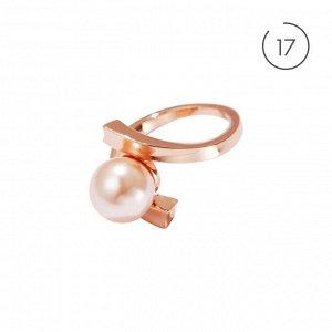 Материал: латунь, стекло, покрытие из розового золота. 17 размер.* Кольцо «Жемчужная роза»