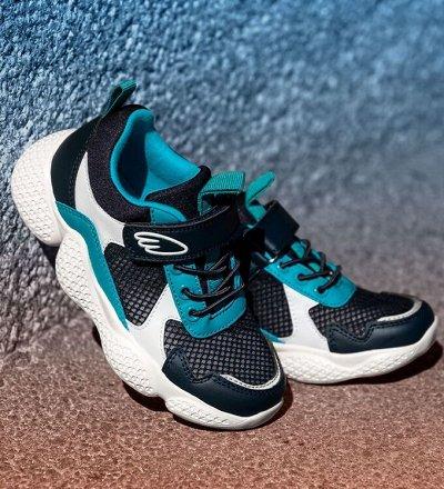 Детская обувь Какаду в наличии — Kakadu мальчики — Для мальчиков