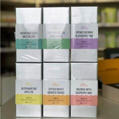 Шикарный чай от TeaPoint — Любимый Чай Tea Point теперь и в  пирамидках — Чай
