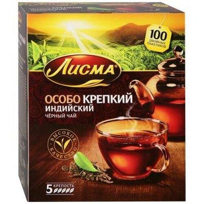 """Чайно-Кофейная Лавка — Чай """"Лисма"""" — Чай, кофе и какао"""