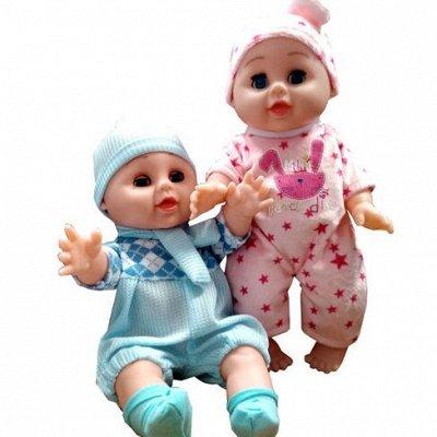 ஐОтличные игрушки! Отличные цены! ஐ Быстрая раздача — Куклы — Куклы и аксессуары