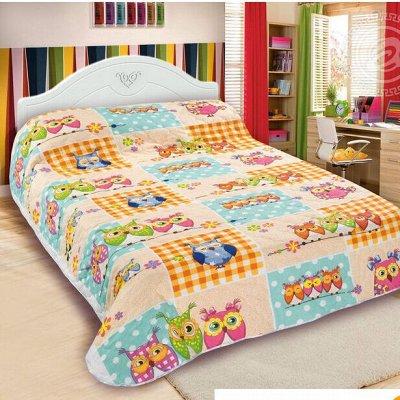 Текстиль для Детей. КПБ, Подушки, Одеяла, Пеленки