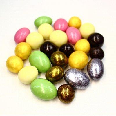 Вкусности. Орехи и сухофрукты - Упаковка от 250гр — Орехи в шоколаде и другие вкусности