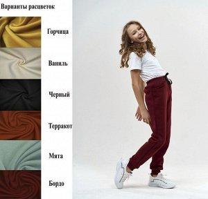 Брюки трикотажные утепленные для девочки-Yollochka