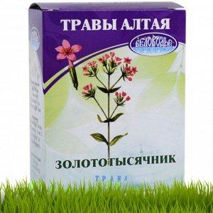 Золототысячник, трава, 50 г, коробочка, чайный напиток