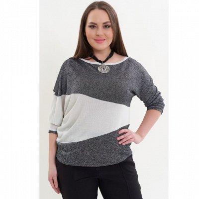 L*I*N*A. 👩 Женская одежда. От 46 до 64 размера — Туники, жакеты, топы, кардиганы